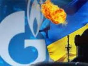 «Нафтогаз» договорился с «РосУкрЭнерго»