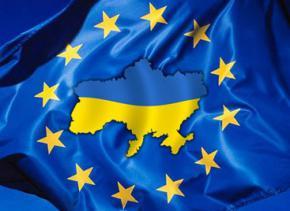 Украине разрешили участвовать в программах ЕС.