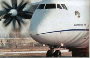 Ан-70 может остаться без финансирования в 2011 году