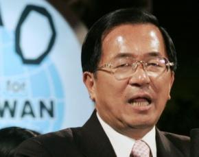 Екс-президент Тайваню та його дружина отримали 19 років в'язниці