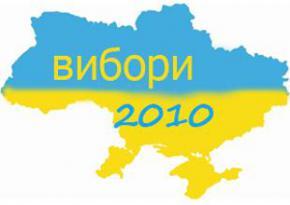 Выборы в Украине прошли нормально - международные наблюдатели