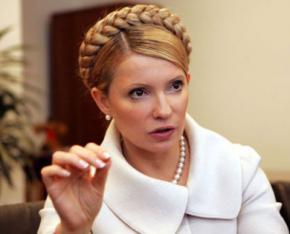 Тимошенко: 60% українців не вірять у чесність виборів