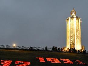 Власть свела до минимума финансирование музея Мемориал памяти жертв голодоморов