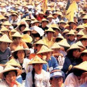 У Китаї стартує загальнонаціональний перепис населення