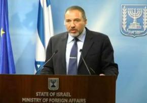 Израиль собрался вступить в Евросоюз