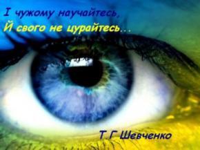 Сьогодні відзначають День української мови