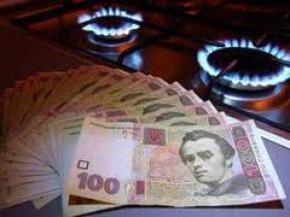 Россия не собирается уменьшать цену на газ для Украины