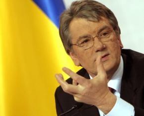 Украина развивается в неправильном направлении - Ющенко