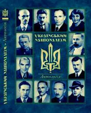 Из украинской библиотеки в Москве изъято 50 книг о национализме
