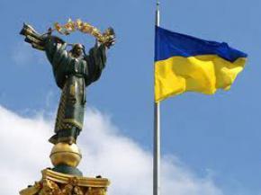 Украина отмечает 19-летие референдума о независимости