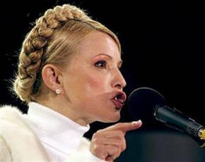 Пшонка прикриває всі злочини родини Януковича, – Тимошенко