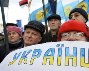 В рейтинге демократии стран мира Украина спустилась на 14 позиций