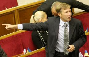 Янукович отблагодарил Арбузову за семейный бизнес ?