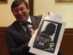 Арест Луценко – еще один шаг Януковича к диктатуре