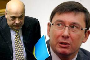 Луценко собирался бежать за границу - признание Геннадия Москаля