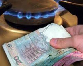 Тарифи на газ для українців можуть підняти на 50%