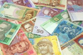 Значительных изменений курса гривны в 2011 г. не будет