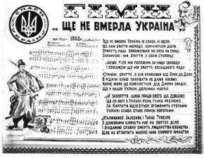 У Польщі вшановують пам'ять творця музики Гімну України - Михайла Вербицького