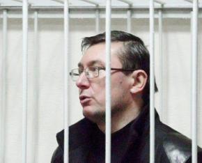 Луценко: Я недооцінив моральних збоченців з ГПУ