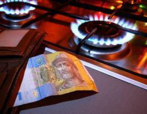 Россия поднимает Украине цену на газ