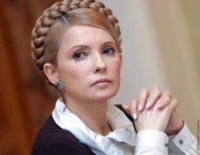 Тимошенко никто не собирается арестовывать