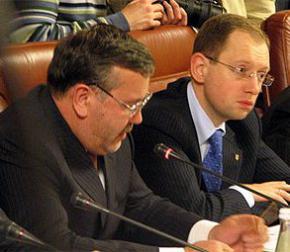 Яценюк, Гриценко, Катеринчук и Матвиенко создадут совместную партию