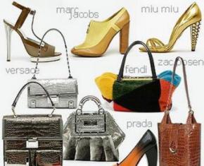 Семь трендов моды-2011