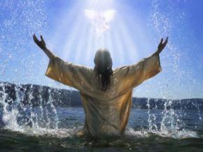 Сьогодні в Україні православні християни святкують Хрещення Господнє