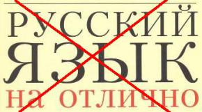 В ресторанах Грузии запретили песни на русском, штраф - $ 277
