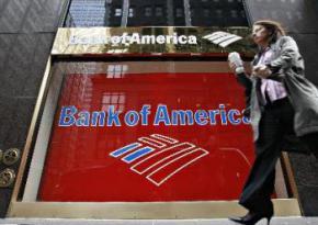 Найбільший банк США готується до викриття на WikiLeaks