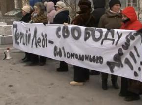 Журналисты рассказали, как купили митинг в поддержку Людмилы Янукович
