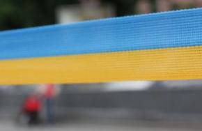 Американські інвестори назвали Україну «регіоном пекла»