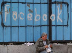 Житель Єгипту назвав дочку Facebook (Фейсбук)
