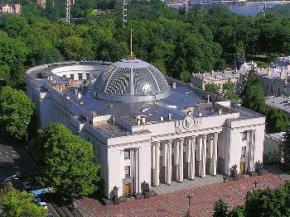 В Верховной Раде Украины появилась новая пропрезидентская фракция