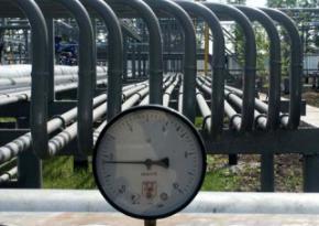 Российский газ для Украины во II квартале подорожает до 280 $