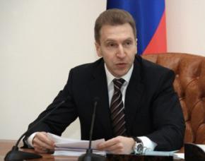 Росія погрожує Україні переглянути правила торгівлі якщо Україна укладе угоду з Євросоюзом