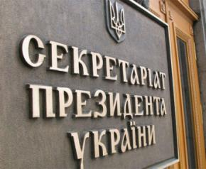 Разом з рейтингом Януковича в Україні падає підтримка президентської форми правління