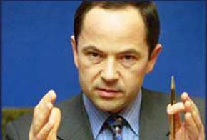 Тигипко хочет продать часть ГТС