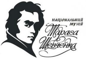 В Україні перевидали першу біографію Тараса Шевченка - «Життя і твори Тараса Шевченка»