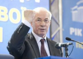 Азаров побився об заклад, що Україна до 2022 року стане членом Європейського Союзу