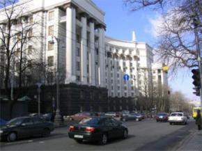 Украинская власть теряет доверие населения, - соцопрос