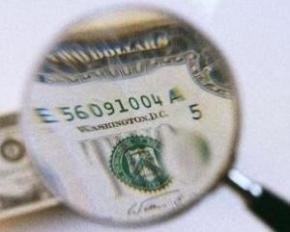 Внешний долг Украины достиг $ 117 млрд