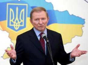 В стратегическом партнерстве Украины и России хорошо только России