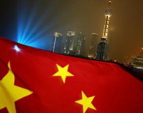 Економіка Китаю обжене США вже в 2016 році