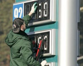 В Україні в черговий раз подорожчає бензин