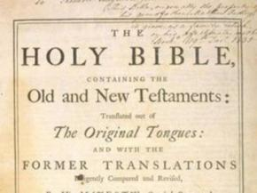 Знайдено рідкісний екземпляр Біблії короля Якова