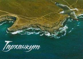 На Тарханкуте проведут первый духовный фестиваль