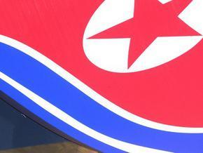 У КНДР стратили двох колишніх міністрів