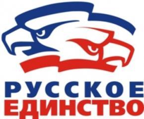 На 9 мая во Львов приедут полторы тысячи