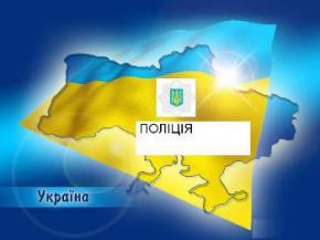 В Украине появятся полицейские и жандармы